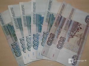 39 тысяч нижегородских семей получили соцвыплаты на детей