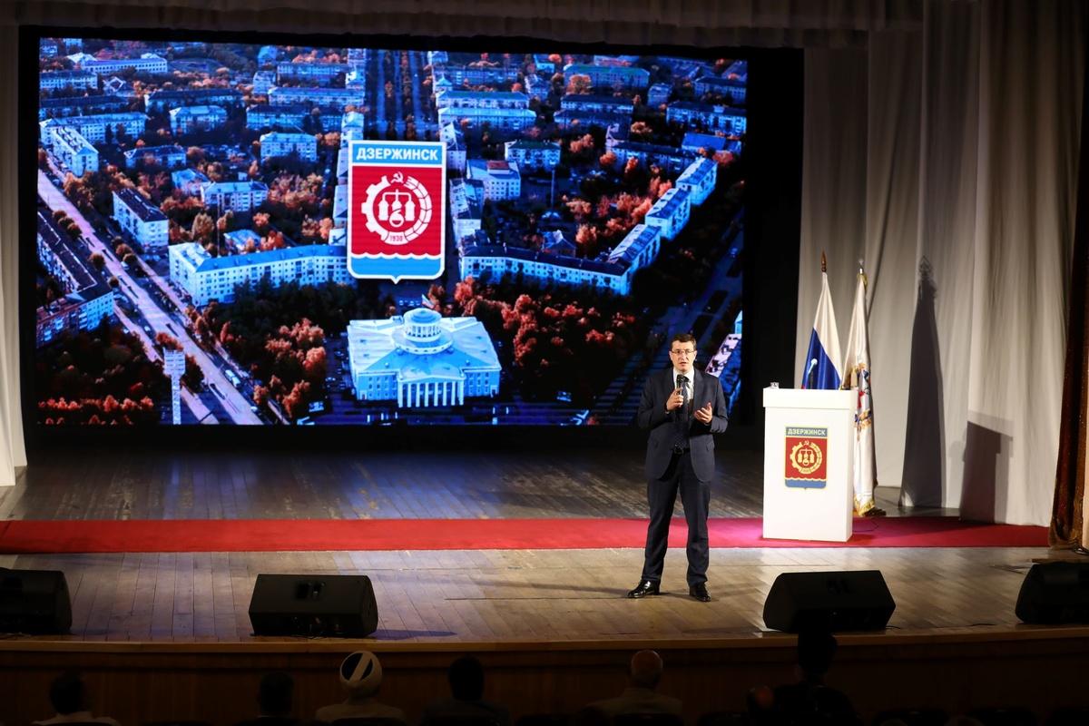 Дзержинск может стать «Городом трудовой доблести» - фото 1
