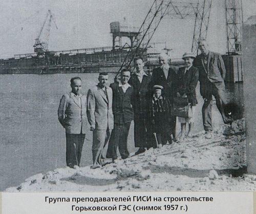 90 лет исполнилось ННГАСУ - фото 3