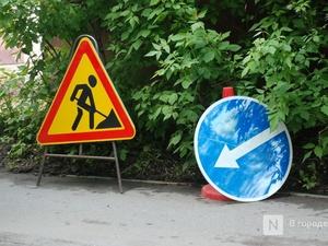 Улицу Обухова временно закроют для транспорта из-за ремонта теплосетей