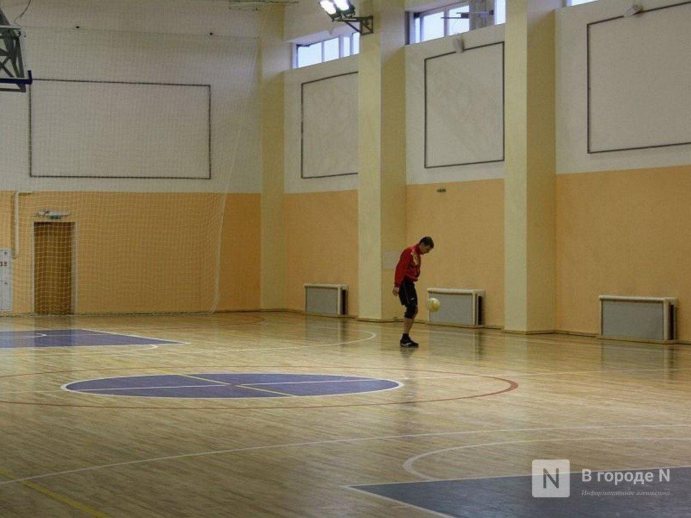 Спортзал бывшего училища тыла отремонтируют в Нижнем Новгороде - фото 1