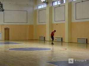 Спортзал бывшего училища тыла отремонтируют в Нижнем Новгороде