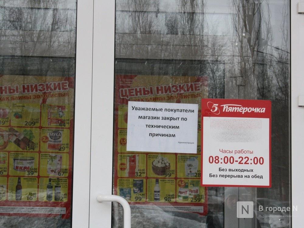 «Пятерочку» в Зеленом городе закрыли из-за покупателей без масок - фото 1