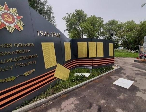 Поврежденную стелу в Арзамасском районе отремонтируют к дню начала Великой Отечественной войны - фото 1