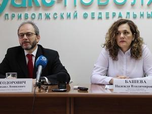 Надежда Башева временно возглавила нижегородское УФАС