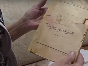 Семья долгие годы принимала Уголовный кодекс за Коран
