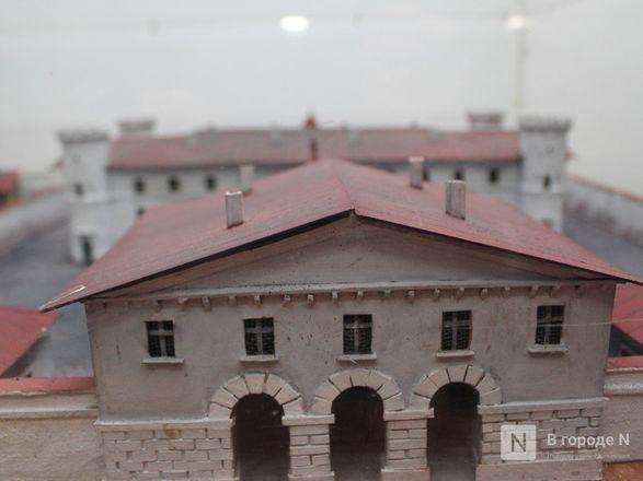 Призраки и тайны Нижегородского острога: что скрывает старейшая городская тюрьма - фото 66