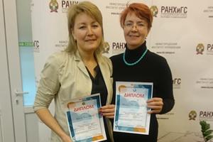 Награды международного конкурса University teacher-2017 получили преподаватели НИУ – филиала РАНХиГС