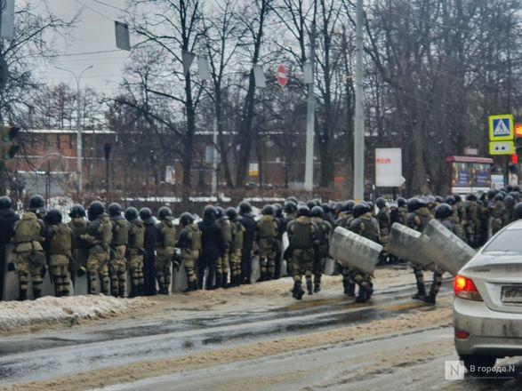 Протестующих вытеснили с площади Минина и Пожарского - фото 2