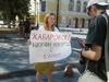 Нижегородка поддержала одиночным пикетом губернатора Хабаровского края