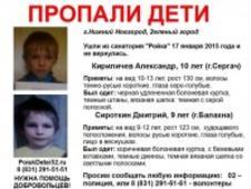 Сбежавшие из санатория «Ройка» мальчики живы, - экстрасенс
