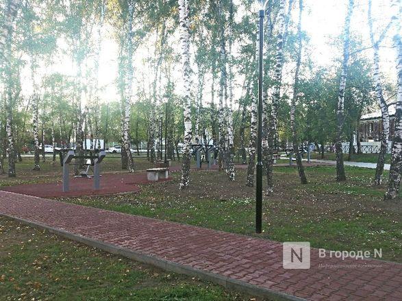 Преображение Ленинского района: что изменилось после благоустройства - фото 6