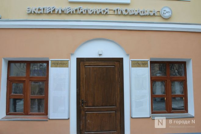 Новые «лица» исторических зданий: как преображаются старинные дома к 800-летию Нижнего Новгорода - фото 36