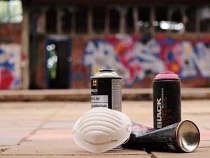 2,6 млн рублей выделено на создание граффити о присвоении Нижнему Новгороду звания «Город трудовой доблести»
