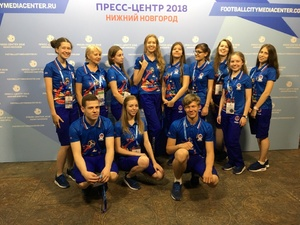 Нижегородские волонтеры получат ценные подарки за хорошую работу во время ЧМ-2018