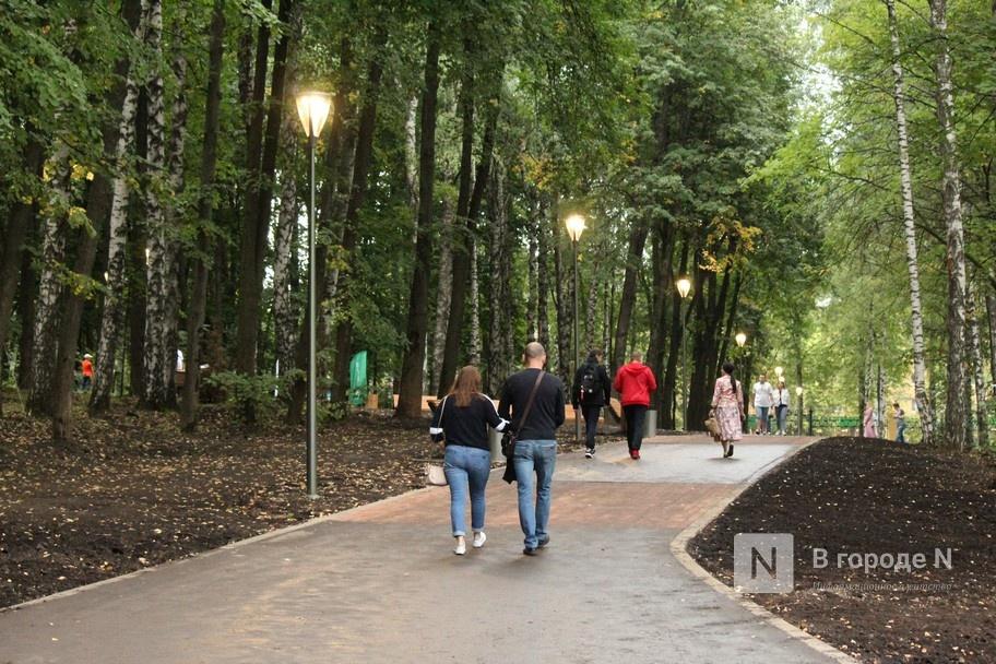 Обновленный парк «Швейцария» в Нижнем Новгороде открылся для посещения - фото 2