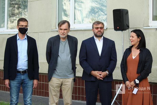 Пореченков и Сельянов открыли мемориальную доску Балабанову в Нижнем Новгороде - фото 25