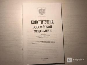 Не более 12 человек в час смогут принять пункты для голосования за поправки в Конституцию в Нижегородской области