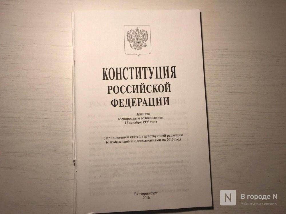 Голосование за поправки в Конституцию пройдет в Нижегородской области в режиме не более 12 человек в час на участке - фото 1