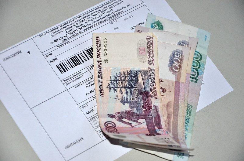 В России введут новые платежки по ЖКХ - фото 1