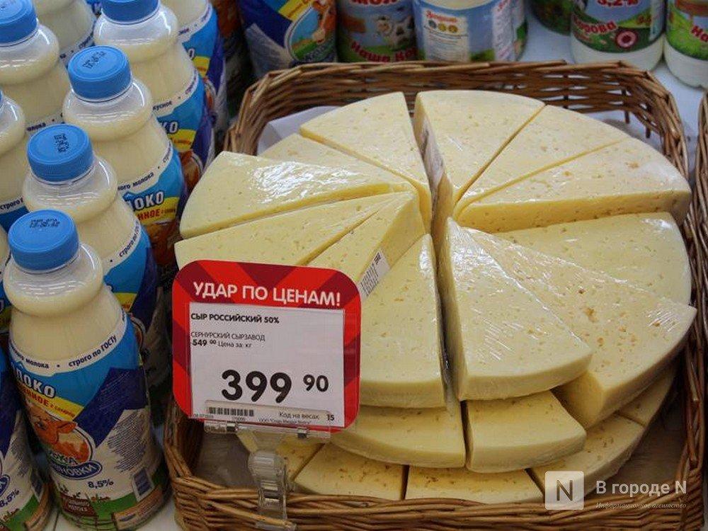 Росконтроль рассказал, под какими марками продаются поддельные молочные продукты - фото 1
