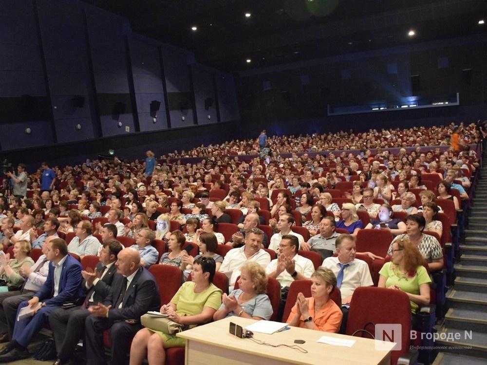Наука, выставки, кино: куда сходить в Нижнем Новгороде в выходные - фото 6