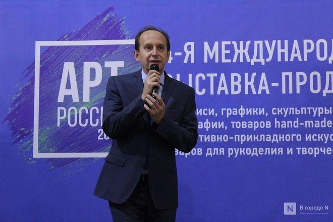 6000 квадратных метров искусства: выставка «АРТ Россия» открылась в Нижнем Новгороде - фото 15