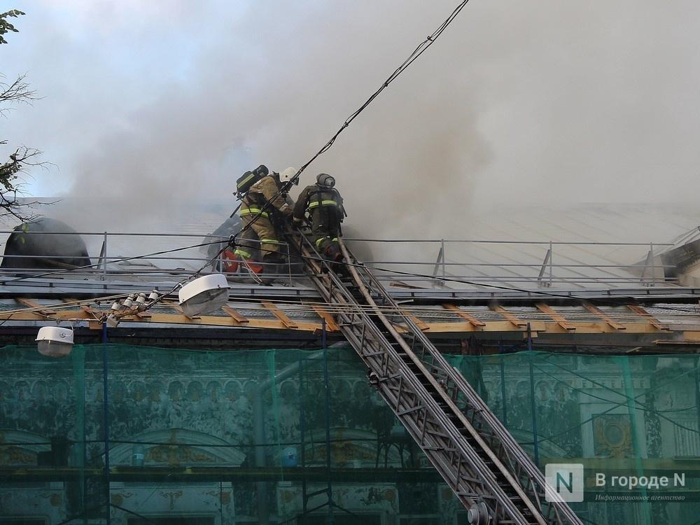 Нижегородский Литературный музей начали восстанавливать после пожара - фото 1