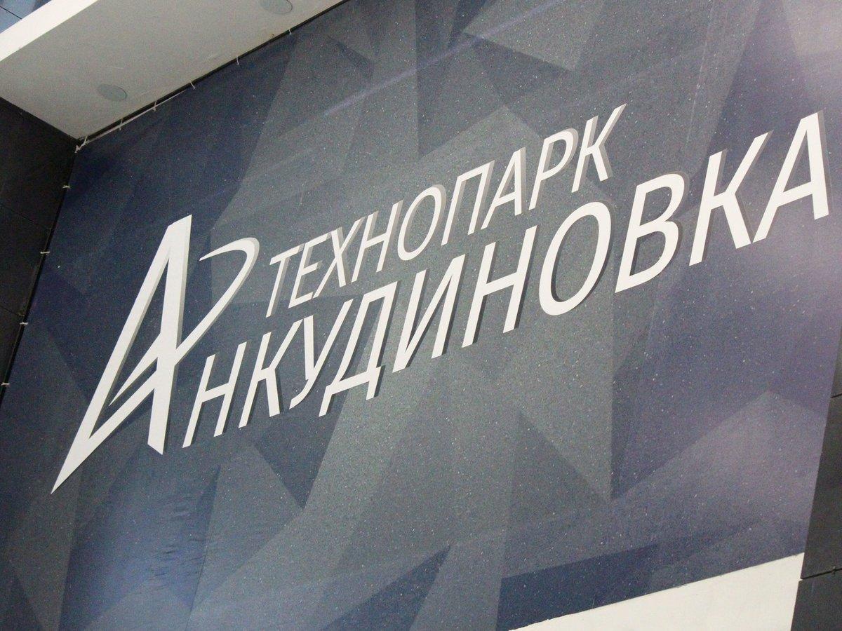 Современные тренды продаж обсудят на Нижегородском маркетинговом форуме в сентябре - фото 1