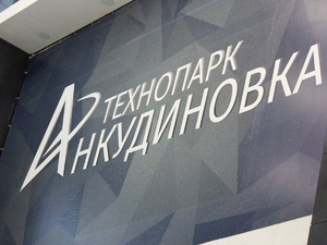 Все современные тренды продаж обсудят на Нижегородском маркетинговом форуме в сентябре