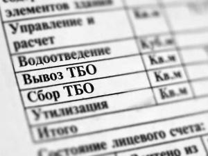 Онлайн-калькулятор для рассчета платы за вывоз мусора заработал в Нижегородской области