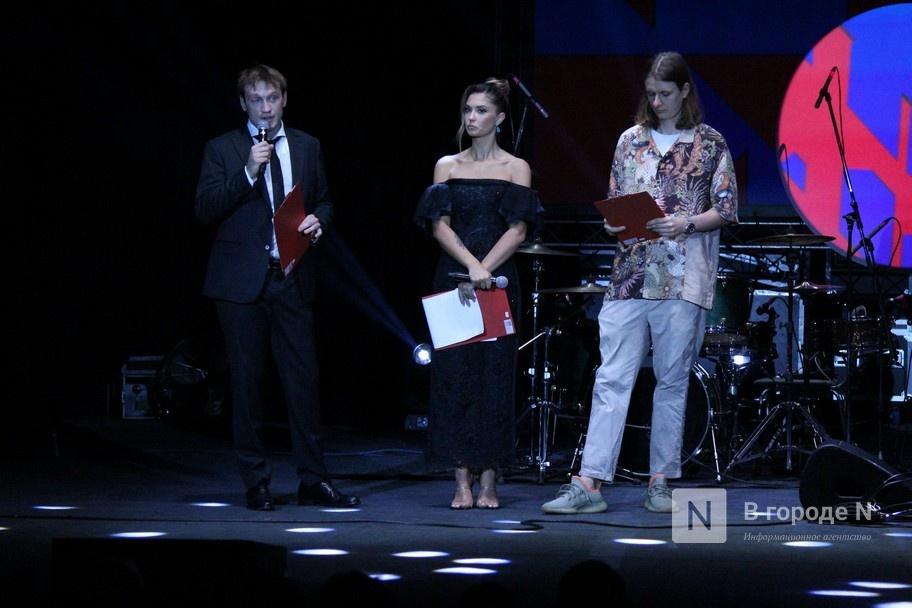 Звездный десант: юбилейный «Горький fest» стартовал в Нижнем Новгороде - фото 9