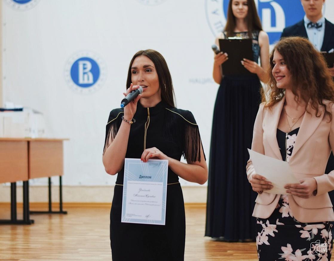 Ангелина Злобинова: «Образование позволяет мне выбирать место работы по душе» - фото 3