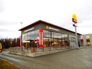 Грызуны и антисанитария: Роспотребнадзор оштрафовал McDonald's на 5,5 млн рублей
