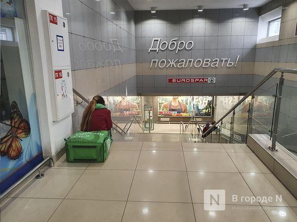 (Не)многолюдно: что происходило в Нижнем Новгороде в первый день путинских «выходных» - фото 7