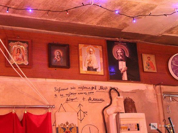 История нижегородского «Дома ужасов»: как автосервис превратился в «логово колдуна» - фото 14