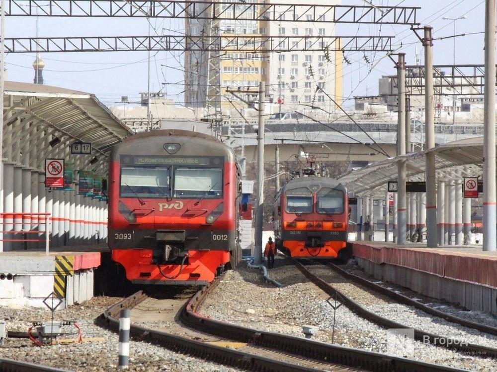 Скидки на проезд в нижегородских электричках временно отменили - фото 1