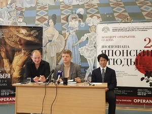 Гранд-рояль привезут в Нижний Новгород для уникальной русско-японской постановки