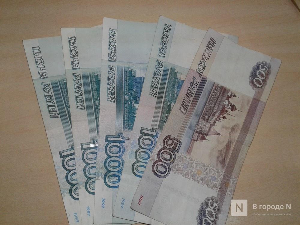 Начальник отдела нижегородского МВД обвиняется в коррупции - фото 1