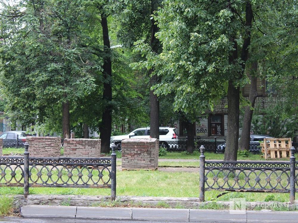 28 деревьев спилят в сквере на Звездинке - фото 1