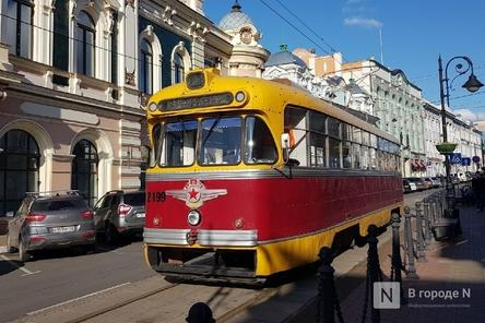 Закупка ретро-трамваев для Нижнего Новгорода