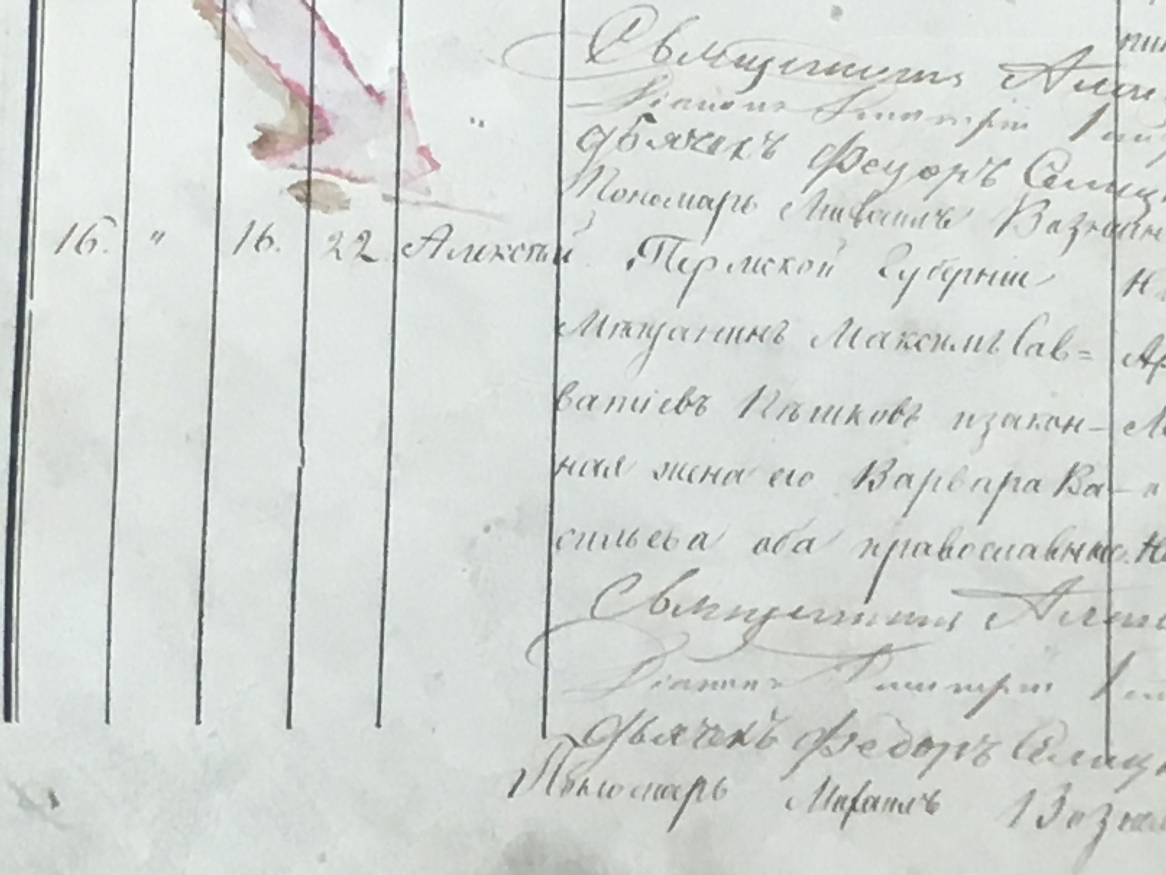 Уникальные документы обистории создания музея «Домик Каширина» представили вНижнем Новгороде
