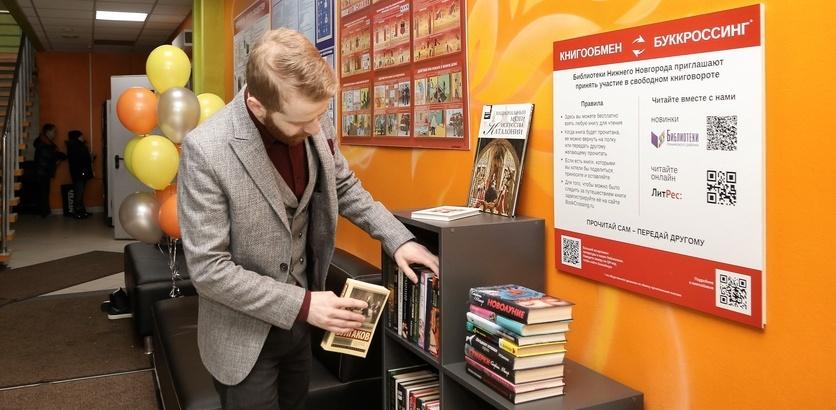 Полки для обмена книгами появились в восьми нижегородских спортшколах - фото 1