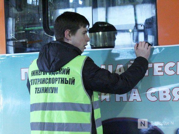 Восемь автобусов с правилами дорожного движения на бортах вышли на нижегородские маршруты - фото 19