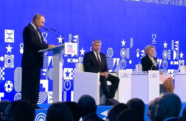 Сдача долгостроев и спортивный форум с Путиным: выбираем главное событие 2019 года - фото 2