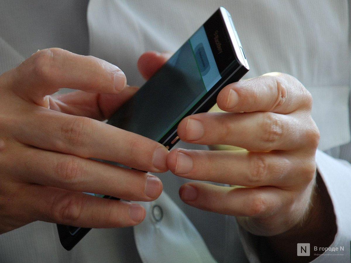 Сотрудника дзержинской колонии осудили за передачу телефонов заключенному - фото 1