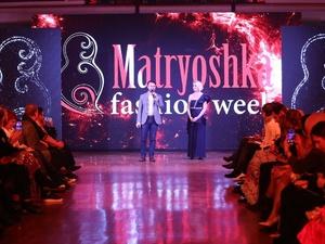 Более 300 нижегородцев посетили Международную неделю моды «Matryoshka-fashion-week»
