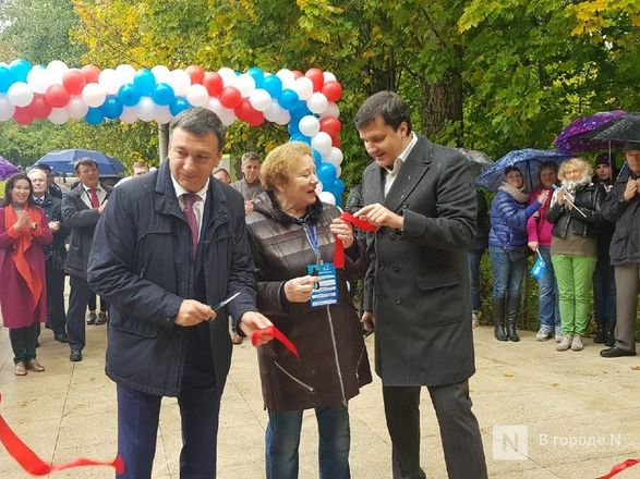 Благоустроенный Щелоковский хутор торжественно открыт в Нижнем Новгороде - фото 5