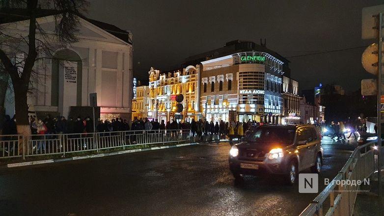 Участники несанкционированного митинга в Нижнем Новгороде вышли на Большую Покровскую - фото 4