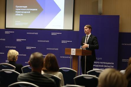 Новые туристические маршруты появятся к 800-летию Нижнего Новгорода